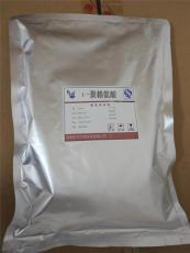 廠家直銷生物防腐劑多聚賴氨酸鹽酸鹽價格