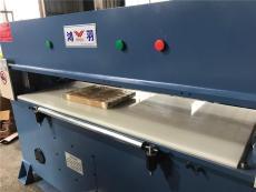 紡織物皮革制品廠斷料機40噸精密四柱裁斷機