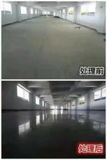 天津水泥地面固化 天津硬化地坪公司