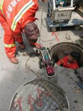 德清市政排污管道清洗 管道清淤 管道檢測維