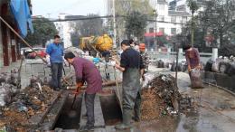 太原體育路修衛生間水管漏水 做防水