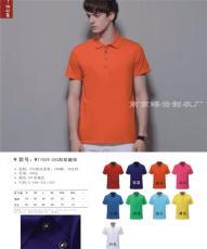 南京POLO衫定制廠家 南京夏季速干T恤定制