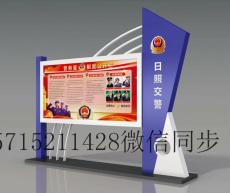 邵阳宣传栏 济源企业宣传栏公司 宣传栏企业