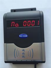 洗澡水控系统IC卡水控器学校浴室控水器