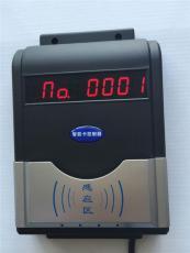 IC卡水控机刷卡水控机澡堂水控机