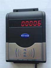 淋浴打卡水控系统打卡水控机刷卡水控机