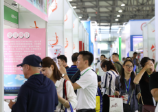 2020上海营养食品展