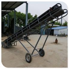 兴运定做小型传送带输送机-ljy3小麦输送机