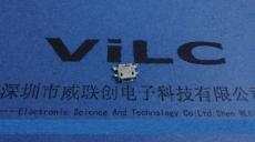 MICRO 5P USB四脚沉板DIP反向DIP插板母座