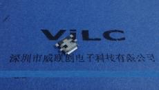 MICRO 5P USB母座四脚反向插板4P针贴板