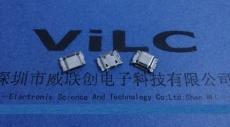 三星MICRO 11P沉板贴片母座 原装ROHS环保