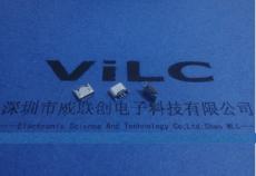 MICRO 5P USB母座180度立式插板DIP B型直边