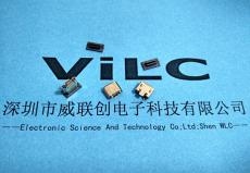 MICRO 5P USB母座立式SMT180度贴片 有卷边