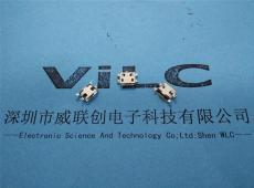 Micro 5P USB母座沉板0.75四脚DIP外伸长DIP