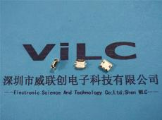 MICRO 5S USB母座 牛脚型DIP8.6小牛角4.5mm