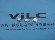 LG 11P母座SMT端子 四脚前插后贴MICRO母头