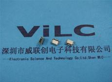 Micro 5Pin USB母座180度全贴片SMT无卷边