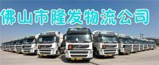 顺德区乐从镇到旺苍县物流货运直达