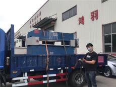 深圳鴻羽珍珠棉裁斷機-誠信廠家讓客戶滿意
