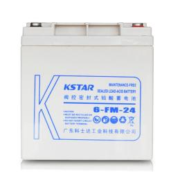 科士达蓄电池6-FM-7 12V7AH阀控式铅酸电池