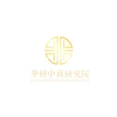 中國科技中介服務運作模式與未來發展趨勢展