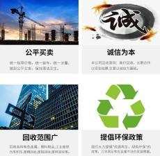 南朗鎮廢鐵板回收正規誠信廠家
