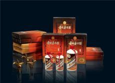 宝山回收30年茅台酒瓶-礼盒公司