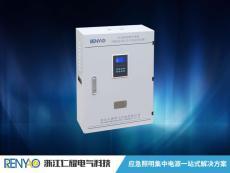 36V集中電源型疏散指示系統