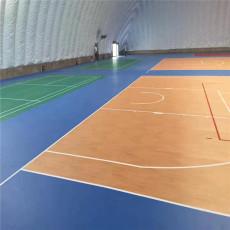 藍球場塑膠地板 運動塑膠地板