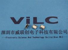 卷边MICRO 5Pin母座 DIP7.15插板不锈钢壳