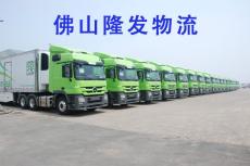 顺德区乐从镇到如东县物流货运直达