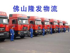 顺德区乐从镇到左云县物流货运直达