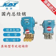 进口CAT661D高压清洗泵精密双相不锈钢