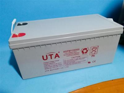 优特铅酸蓄电池FM1250胶体长寿命性能
