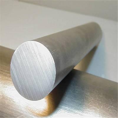 零售1.3243工具钢板 高速钢1.3243圆棒