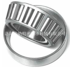 JKOS080 FAG單側密封圈軸承 7類軸承
