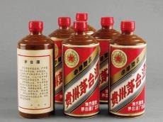 连云港回收08年茅台酒回收53度茅台酒多少钱