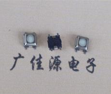 輕觸開關3x3x1.5/2.0藍牙耳機微型白色按鍵