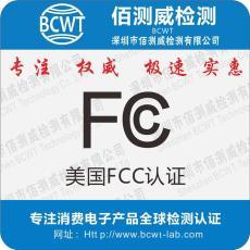 散热器ce证书检测项目