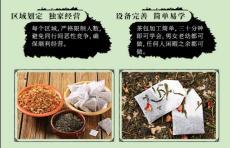 楚鼎鴻茶葉包外發加工屬于自己的知名品牌