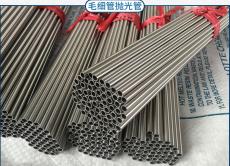 不銹鋼精密管304毛細管 加厚圓管316L無縫管