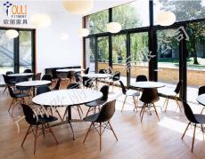 辦公室家具 商業洽談桌家具定制 歐麗家具