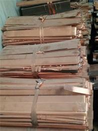 南山科技园废铜回收公司招投标
