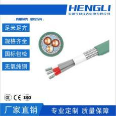 氟塑料變頻電纜NH-BPVVP3屏蔽軟芯耐溫240度
