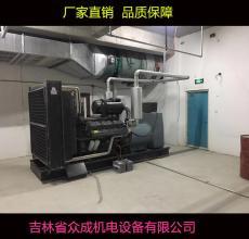 长春500KW柴油发电机组销售价格地址
