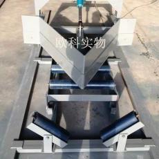 电动液压分煤缷料器 电动双侧犁式卸料器