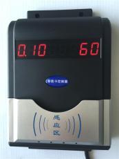 校园水控机洗澡刷卡机智能卡控水器