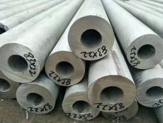 石家莊不銹鋼回收多少錢一公斤
