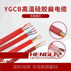 硅橡膠扁電纜YGCRPB聚氯絕緣料100度