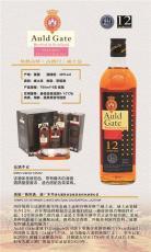 桂林洋酒廠家